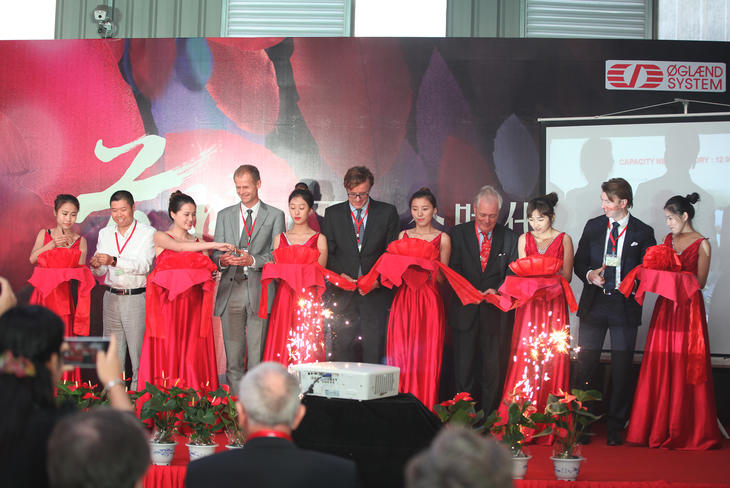Opening of the factory in China